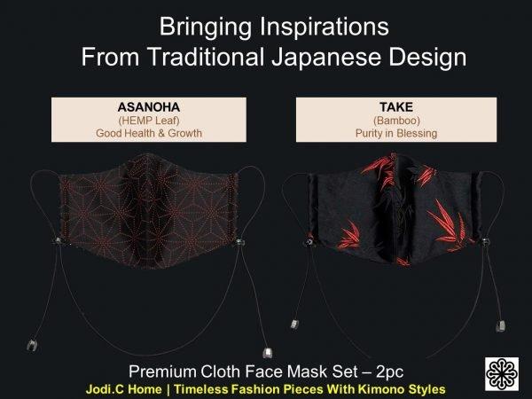 Jodi.C Home Premium Fabric Face Mask Set - 2 Piece (Kimono Style Design)